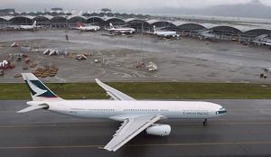 bandara wiriadinata tasikmalaya