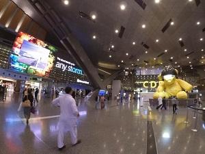 hamadi airport