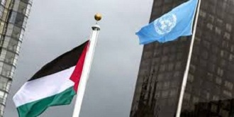 bendera palestina di markas pbb