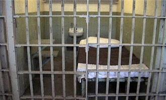 kamar tahanan