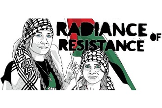 film palestine
