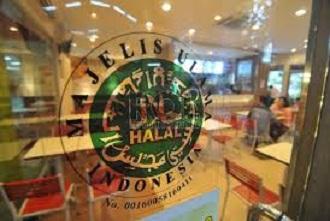 halal logo mui