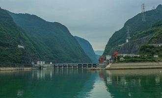 sungai aiyi