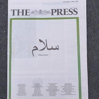 the press newspaper