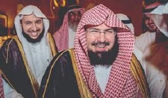 sudais saudi