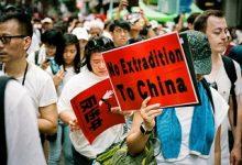 demo hongkong 16